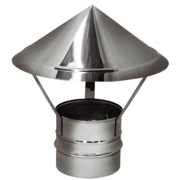 Зонт AHR (Вулкан)