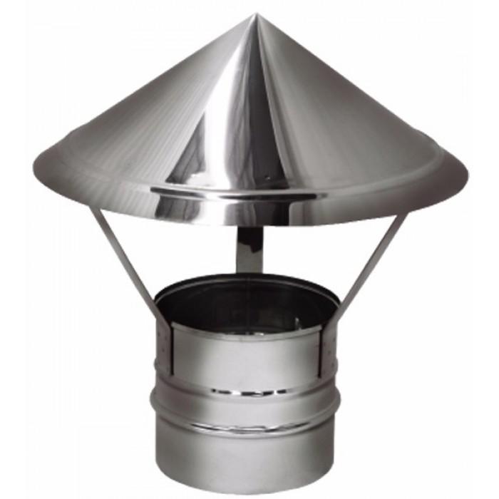 Зонт APXX (Дымок)