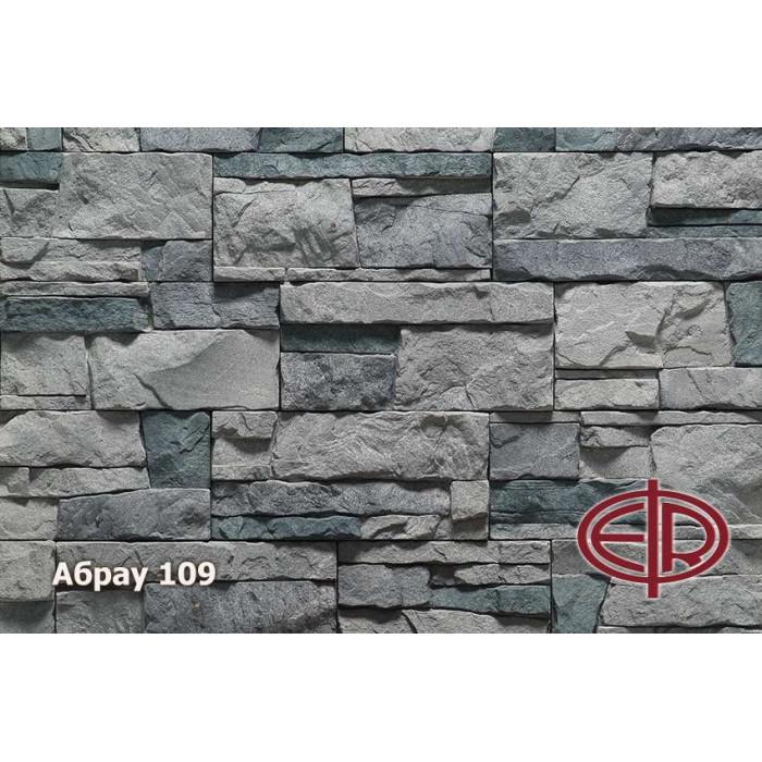 109 Камень Абрау (Фея)