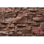 160 Камень Абрау (Фея)