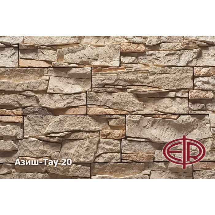 20 Камень Азиш-Тау (Фея)