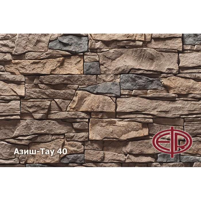 40 Камень Азиш-Тау (Фея)