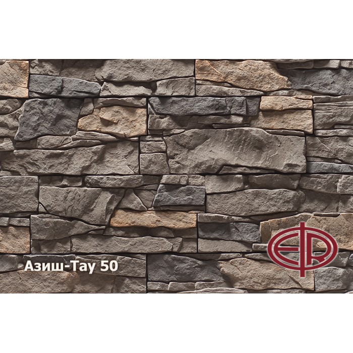50 Камень Азиш-Тау (Фея)