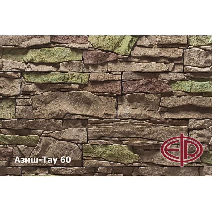 60 Камень Азиш-Тау (Фея)