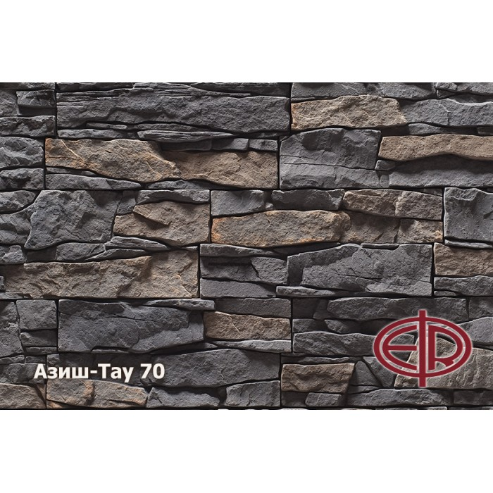 70 Камень Азиш-Тау (Фея)