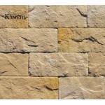 510-20 Камень Берн (Премиум камень)