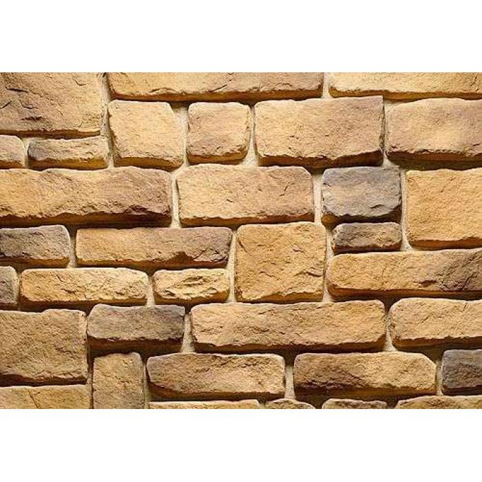 7701 Камень Булыжник (Интеркам)