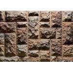 6708 Камень Диабаз (Интеркам)