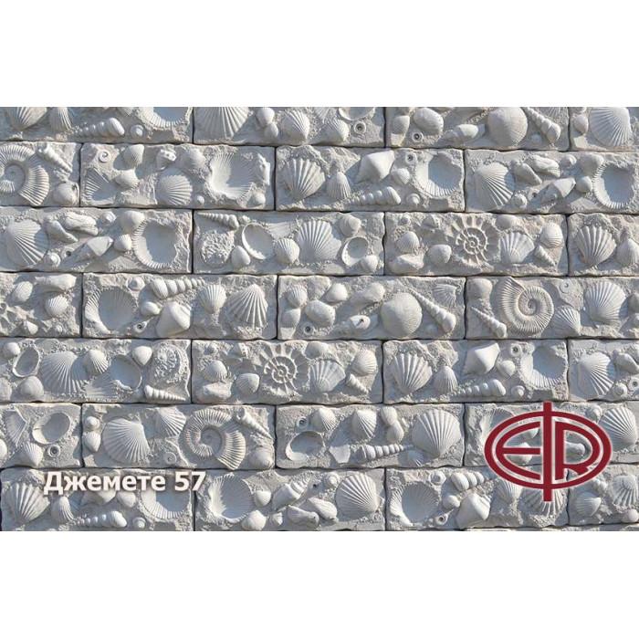57 Камень Джемете (Фея)