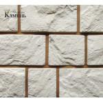 520-00 Камень Гранада (Премиум камень)