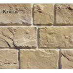 520-20 Камень Гранада (Премиум камень)