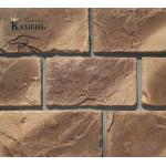 520-50 Камень Гранада (Премиум камень)