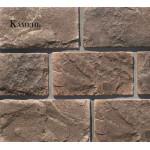 520-60 Камень Гранада (Премиум камень)