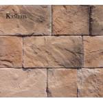 521-60 Камень Гранада (Премиум камень)