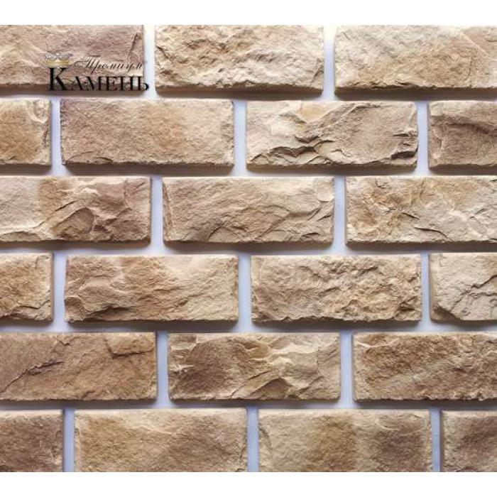 540-30 Камень Мерида (Премиум камень)