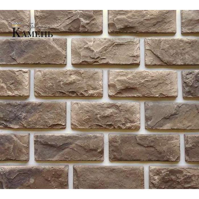 540-60 Камень Мерида (Премиум камень)