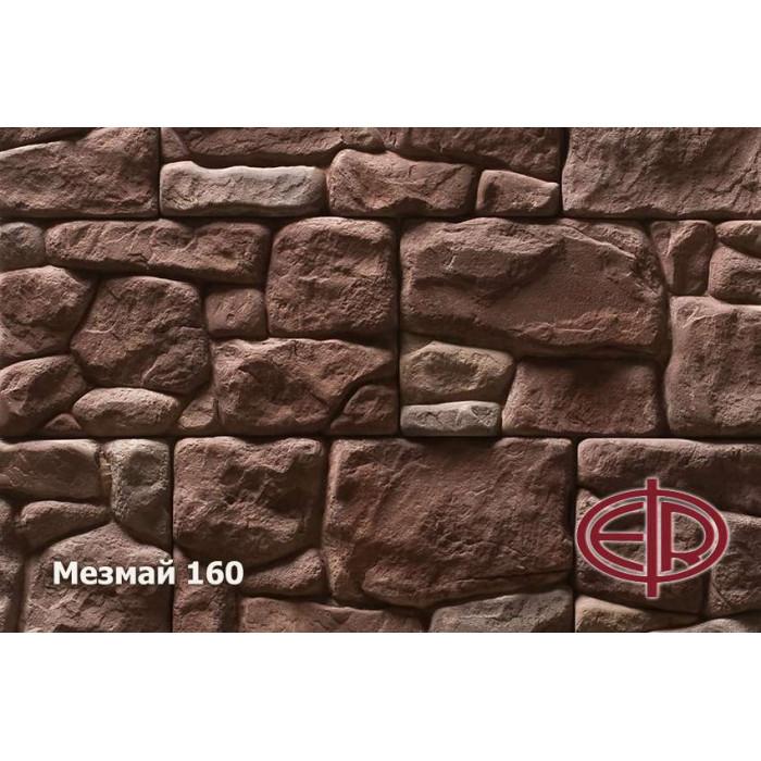 160 Камень Мезмай (Фея)