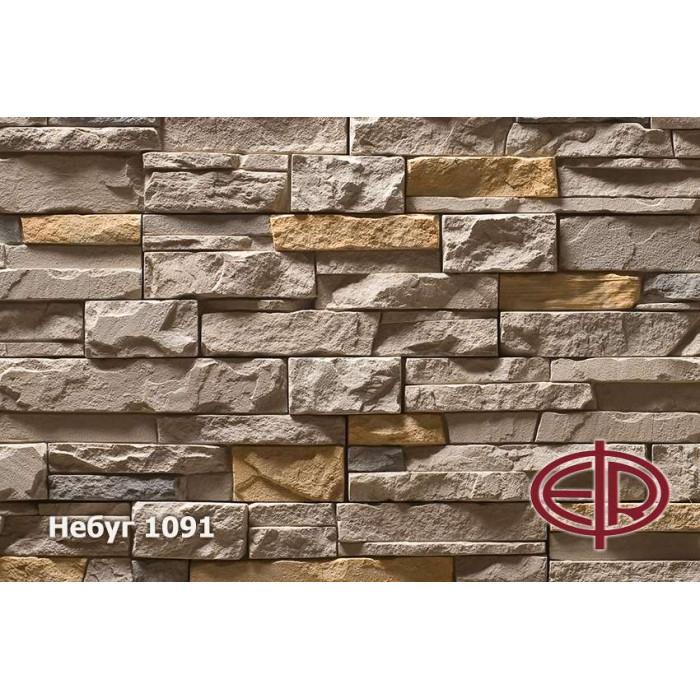 1091 Камень Небуг (Фея)