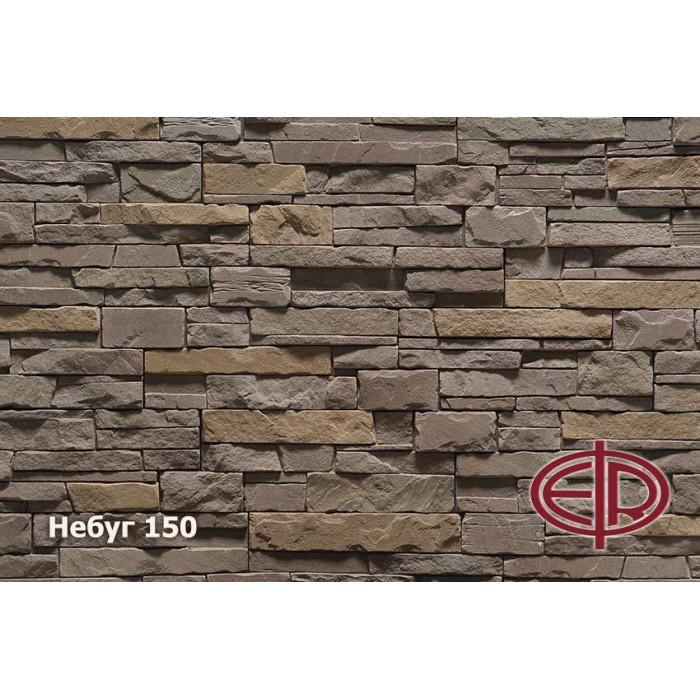 150 Камень Небуг (Фея)
