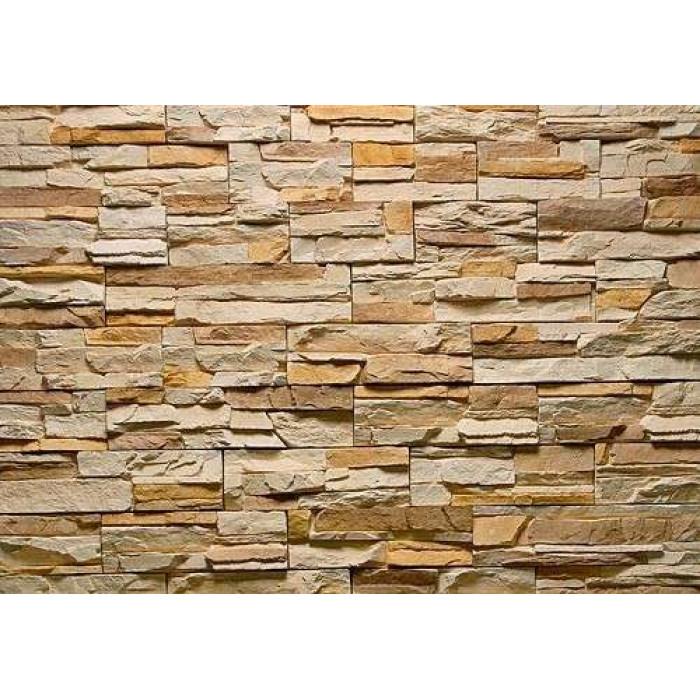 1003 Камень Скалистая Груда (Интеркам)