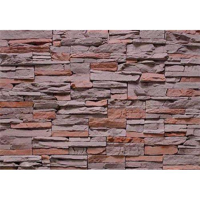 1013 Камень Скалистая Груда (Интеркам)