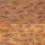 А5+А4 Камень Слоеный Камень (Юг-Стоун)