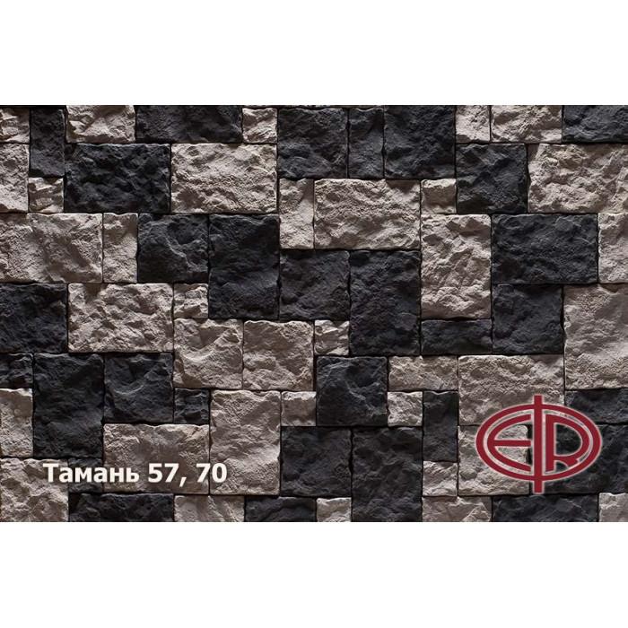 57 и 70 Камень Тамань (Фея)