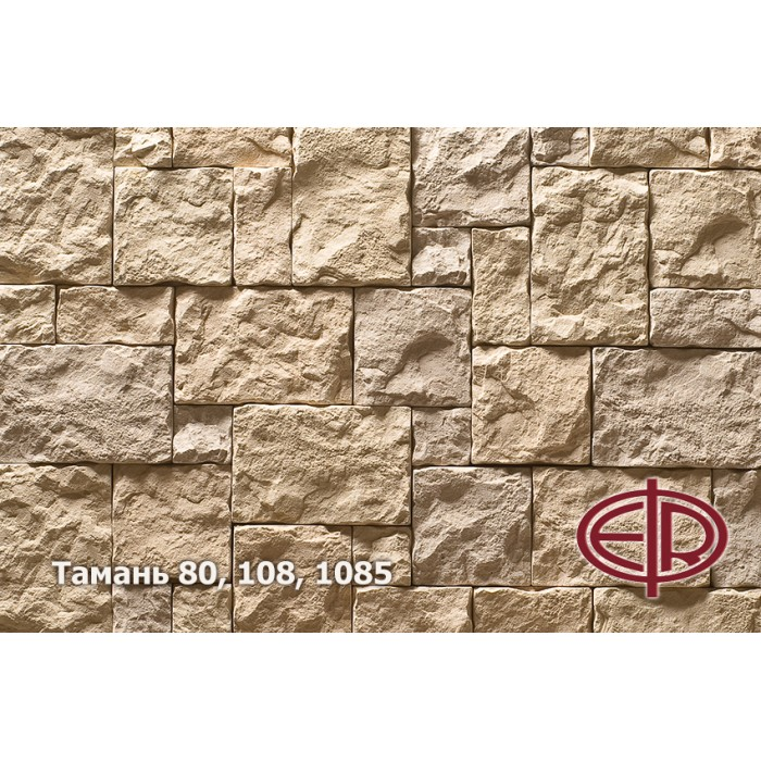 80, 108, 1085 Камень Тамань (Фея)