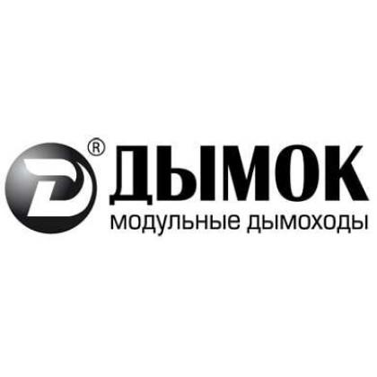 Дымок-Люкс