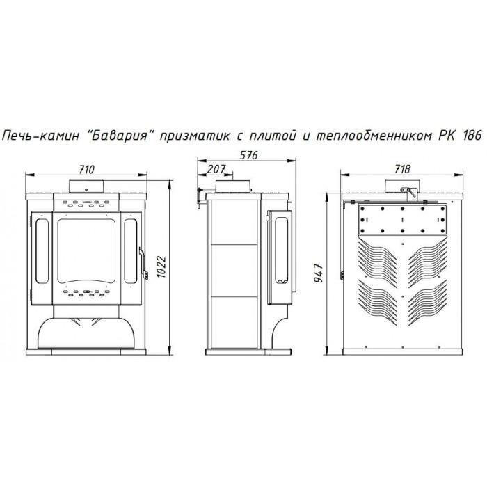 Чертеж Печь БАВАРИЯ Призматик с плитой и теплообменником (Ecokamin)