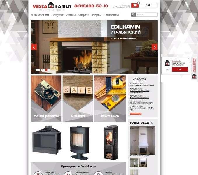 новый дизайн главной страницы сайта Vestakamin